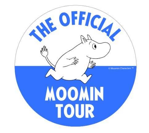 ムーミンファンに贈るムーミンオフィシャルツアー