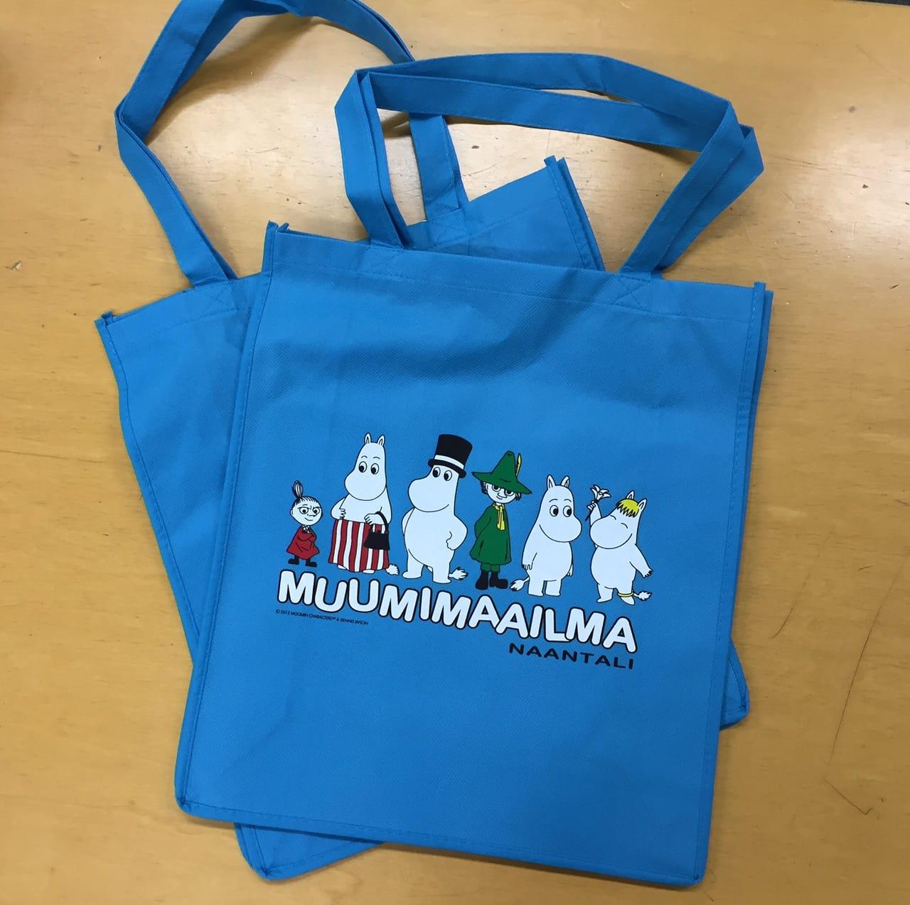 moominworld_shoppingbag