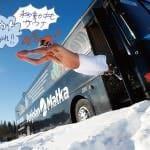 sauna_bus