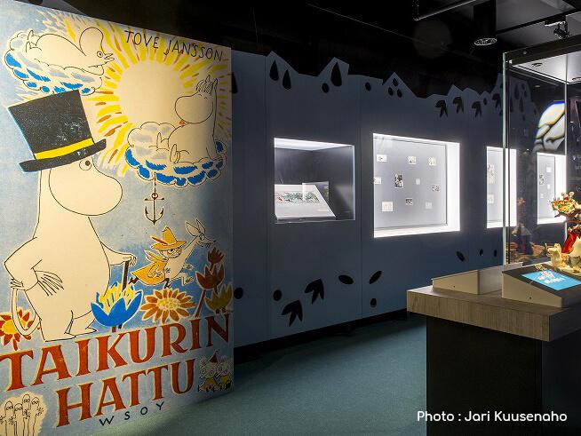 s-Moomin Museum - Jari Kuusenaho -3