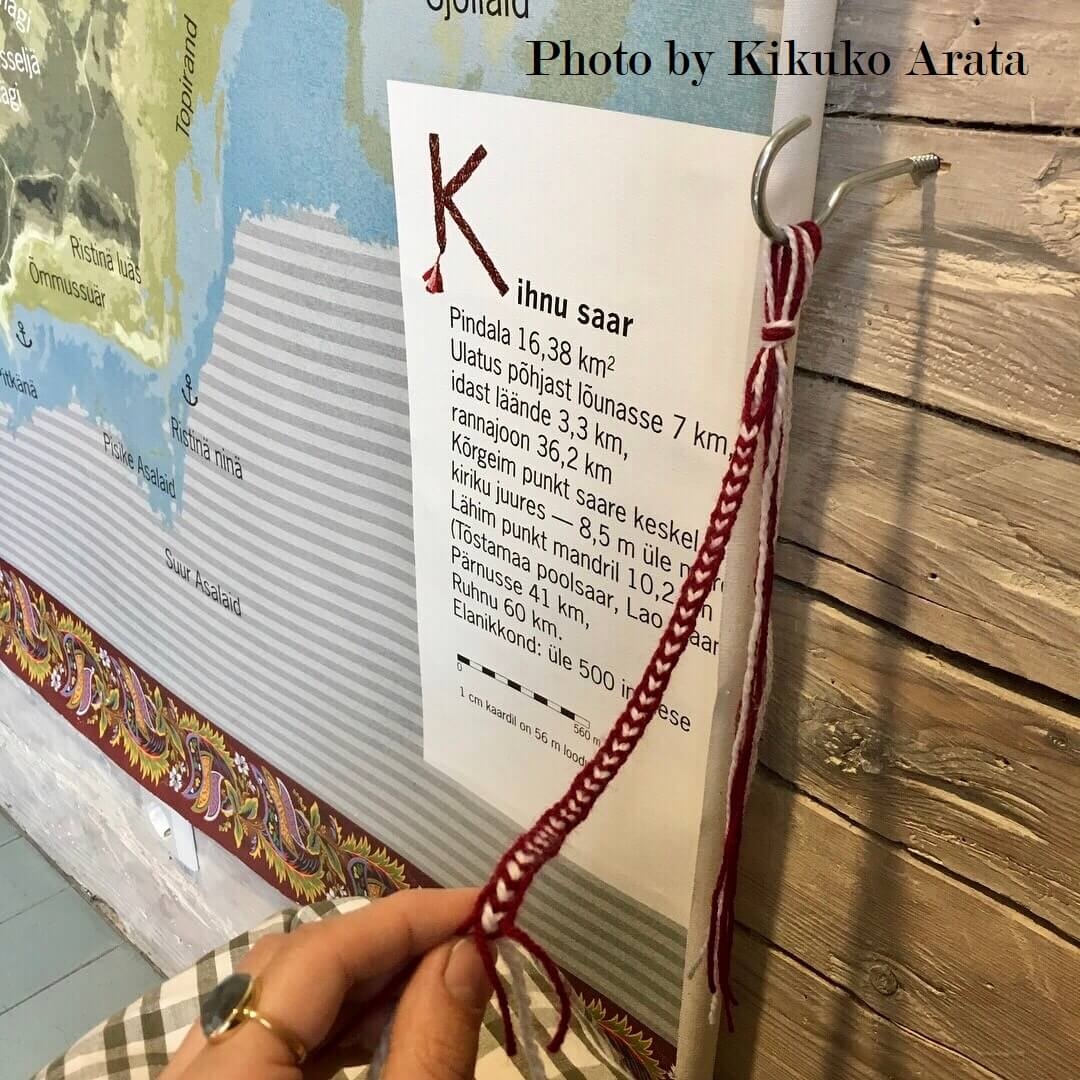 Kihnu Island workshop